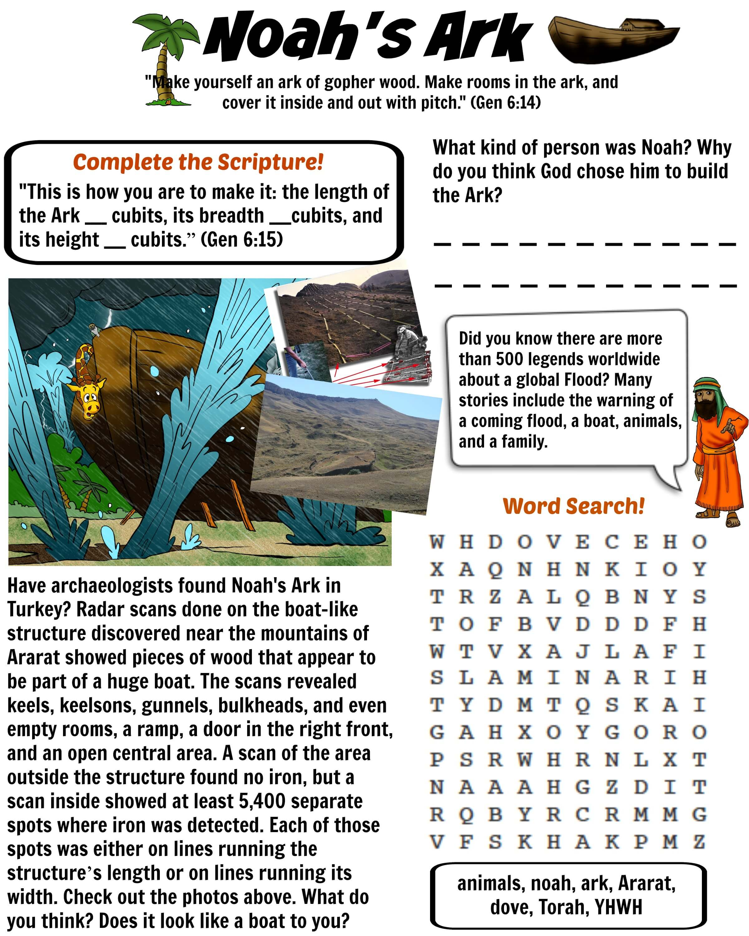 Free Bible Worksheet Evidence Noah's Ark Turkey