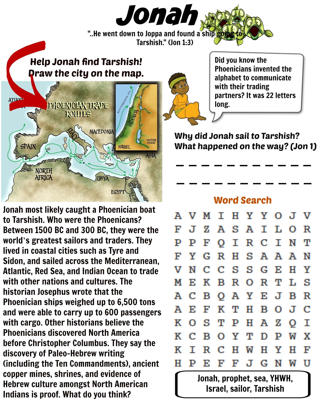 Free Bible Worksheet Prophet Jonah and the Phoenicians