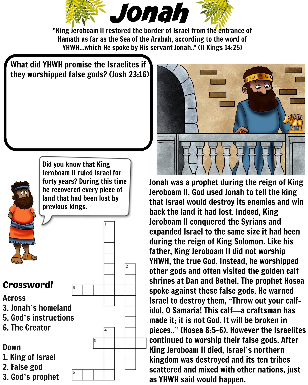 Jonah and King Jeroboam Bible worksheet : Free Download